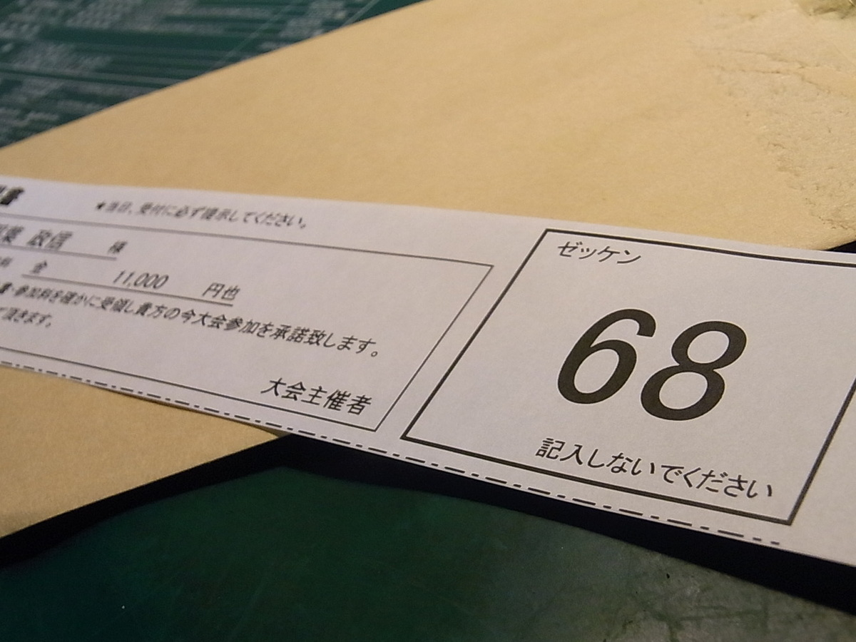 Rimg2386